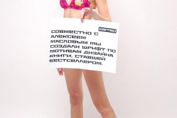 metro_font