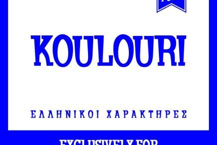 Free Font: Koulouri