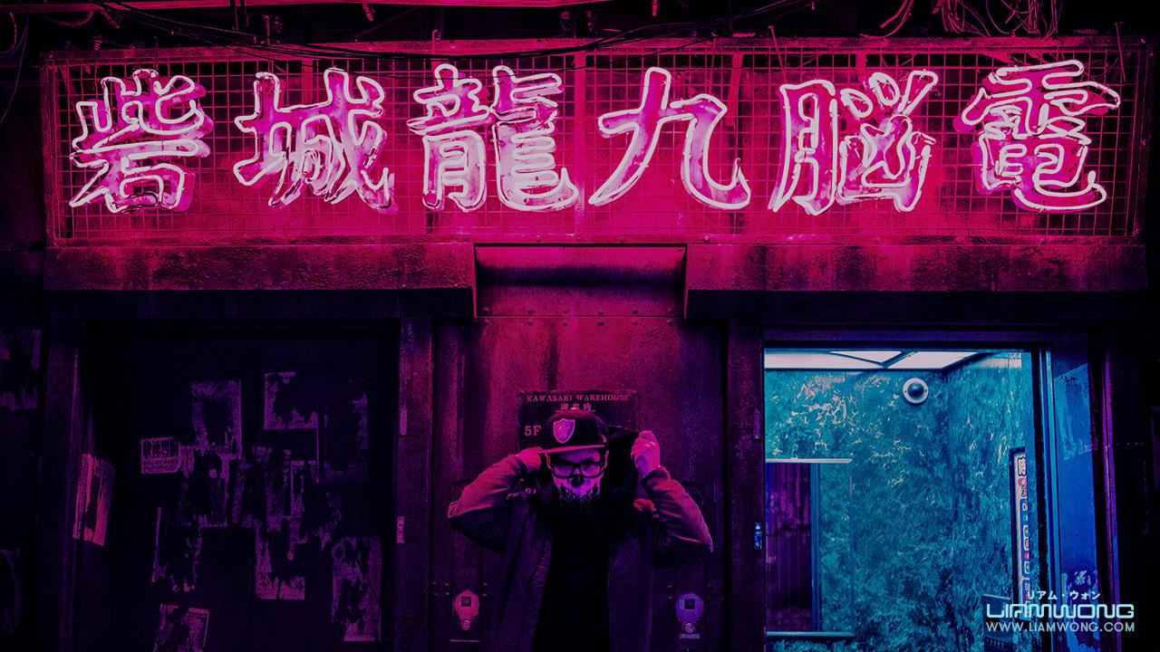 liam_wong